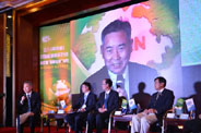 2014年中國能源高層對話
