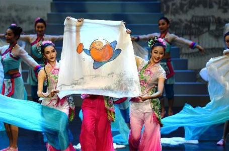 第53屆世乒賽在蘇州開幕
