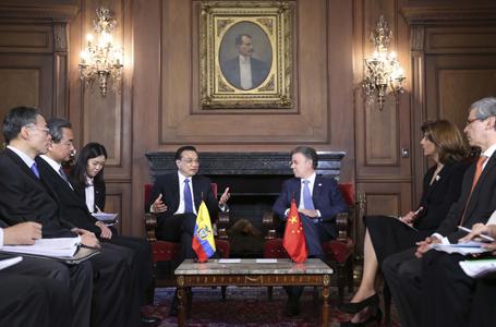 李克強同哥倫比亞總統桑托斯舉行會談