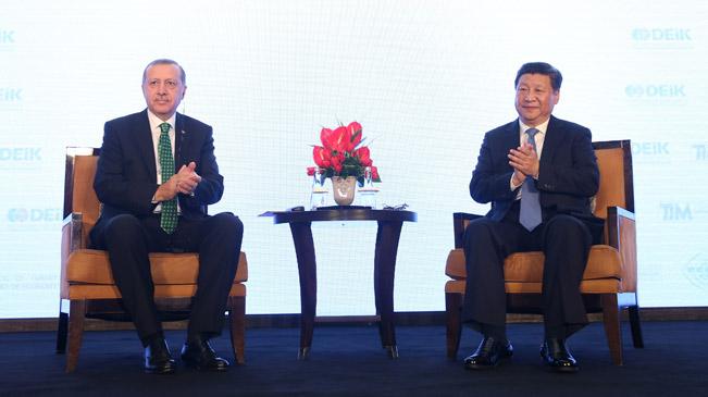 習近平和埃爾多安共同出席中土經貿論壇