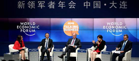 Summer Davos Forum to last from Sept. 9 to 11