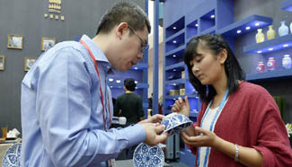 China-Arab States Expo concludes on Sunday
