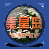 秦皇岛数谷