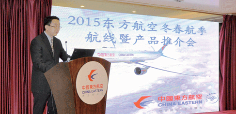 东航在西安举办冬春航季航线暨产品推介会