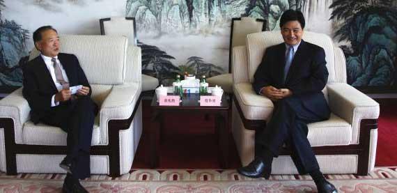 """银联国际与台湾""""中国信托""""合作扩大银联卡受理范围"""