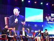 中國智造 世界影響(第二季)——尋找最具世界影響力的中國品牌