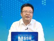 碧水源凈水科技有限公司總經理梁輝