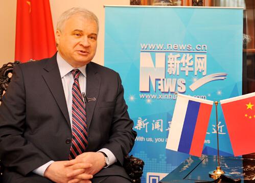 俄羅斯駐華大使傑尼索夫多獨家訪談