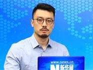 人人友信集團聯合創始人楊一夫