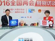 中國太平洋保險(集團)股份有限公司董事長高國富