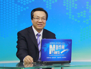 中國長城資産管理公司總裁張曉松
