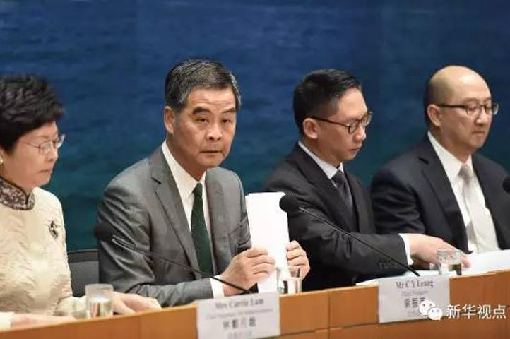 七、全国人大常委会行使香港基本法解释权