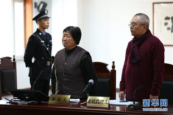 九、最高法再审改判聂树斌无罪