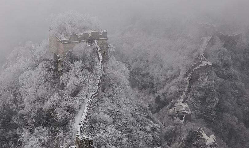 北京箭扣长城现壮美冰雪树挂 一派北国风光