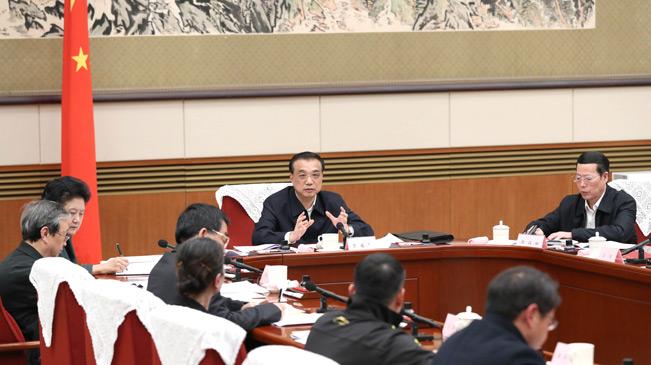 李克強主持召開教科文衛體界人士和基層群眾代表座談會