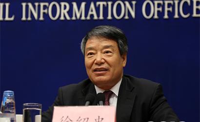 徐紹史:中國經濟運行在合理區間 産業結構不斷優化