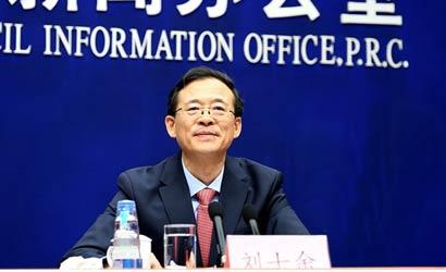 國新辦就協調推進資本市場改革穩定發展等情況舉行發布會