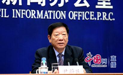 尹蔚民:經濟發展是穩定和擴大就業的重要前提