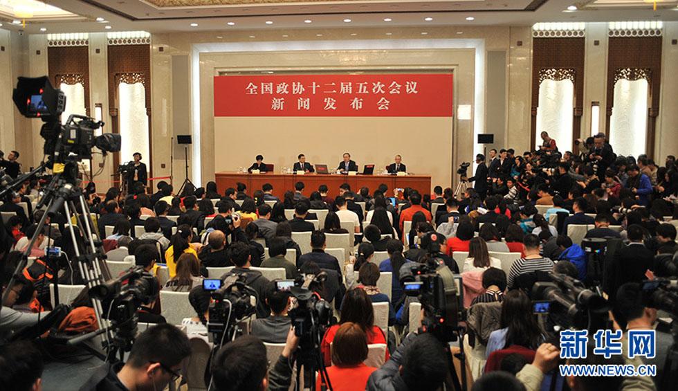 回放:全國政協十二屆五次會議新聞發布會