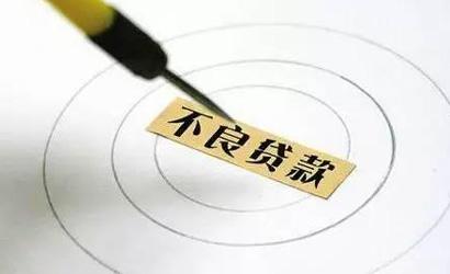 中國銀行業係統性風險總體可控