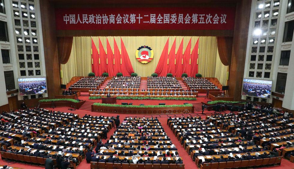 回放:全國政協十二屆五次會議開幕會