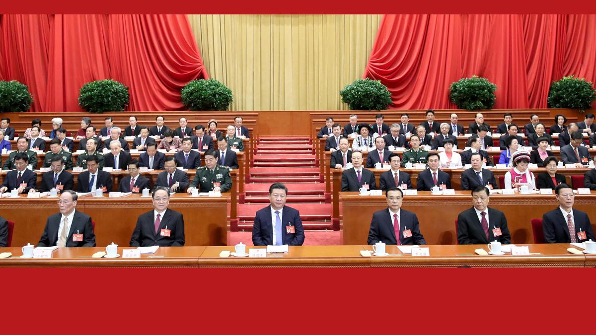 十二届全国人大五次会议开幕会