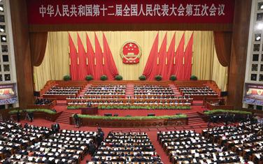 十二屆全國人大五次會議舉行第二次全體會議
