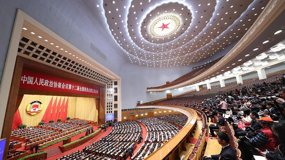 全國政協十二屆五次會議舉行第二次全體會議
