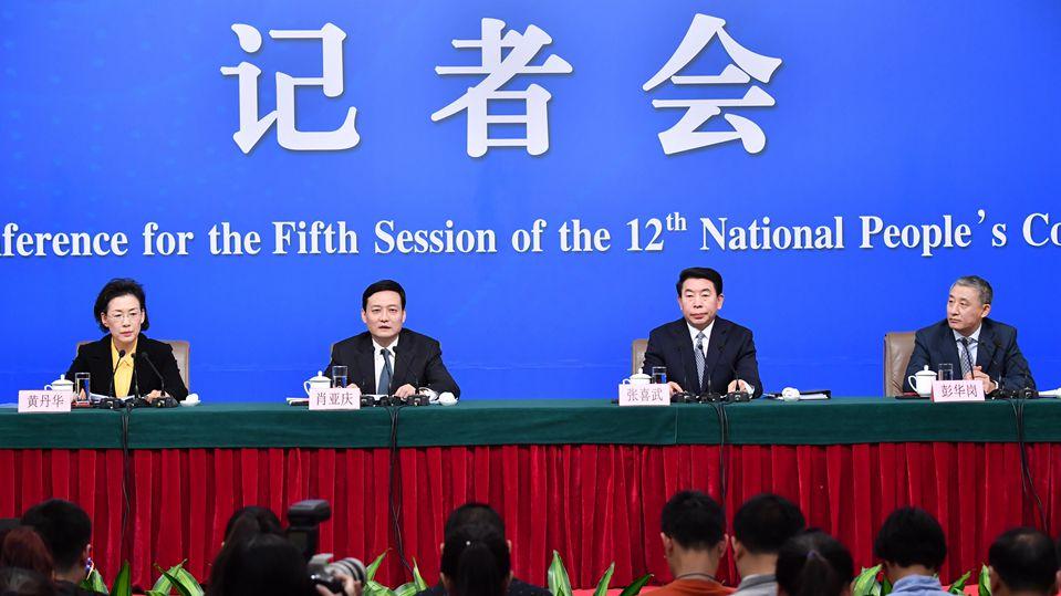 """國資委主任肖亞慶等就""""國企改革""""答記者問"""