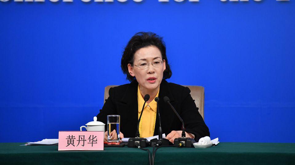 國務院國資委副主任黃丹華