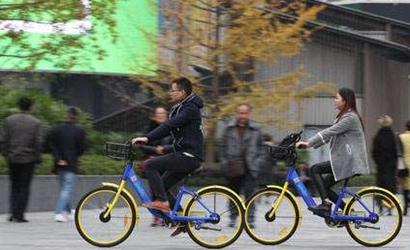 積極鼓勵支持共享單車