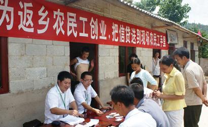 為返鄉下鄉人員營造良好的創業環境