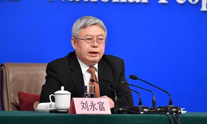 劉永富:保證減貧的成效真實可信 經得起歷史檢驗