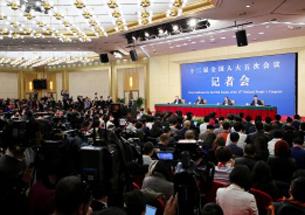 王毅:任何勢力都不可能阻擋中國完全統一