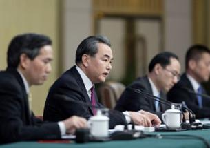 王毅:中美應超越社會制度不同和零和博弈思維