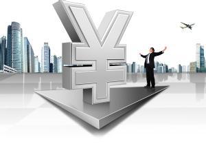 多項具體措施使資金真正投向實體經濟