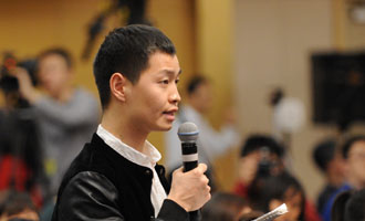 澎湃新聞記者提問