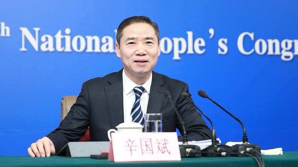 工業和信息化部副部長辛國斌