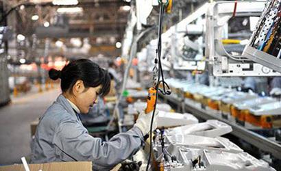 四舉措助力制造業發展困難省份