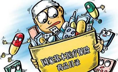 去年國家談判的降價藥品已納入醫保報銷范圍