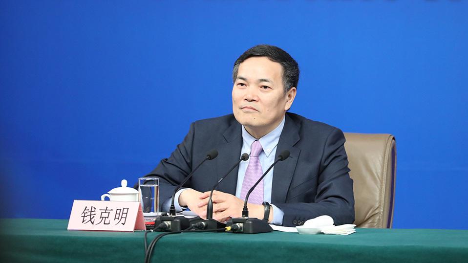 商務部副部長錢克明
