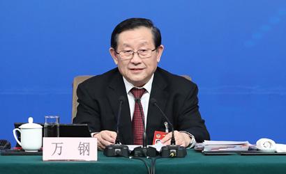 萬鋼:正起草促進中國人工智能創新發展規劃