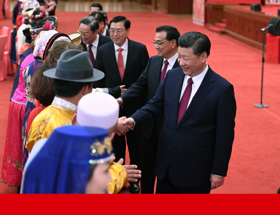 習近平等出席全國兩會少數民族代表委員茶話會