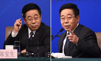 陳寶生回答記者提問