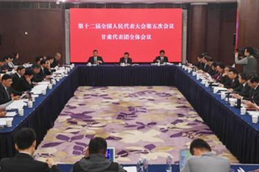 甘肅代表團全體會議向媒體開放