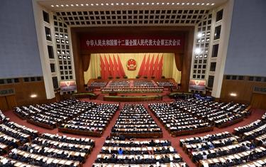 十二屆全國人大五次會議舉行第三次全體會議