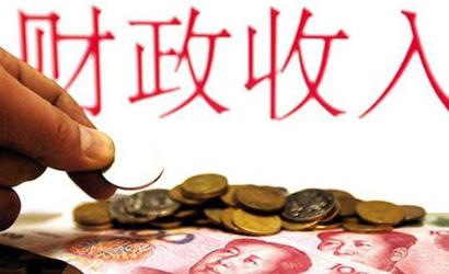 中央財政自身也不寬裕
