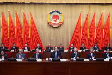 全國政協十二屆常委會第二十次會議舉行 俞正聲主持