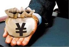 嚴禁央企為擴大規模從事融資性貿易