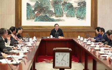 中共中央舉行民主協商會
